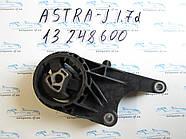 Подушка двигателя передняя Astra J 1.4, 1.6CDTI, 1.7CDTI, 13248600