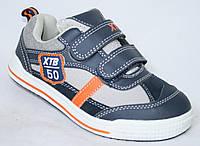 Детские спортивные туфли для мальчика XTB Польша размеры 25-30