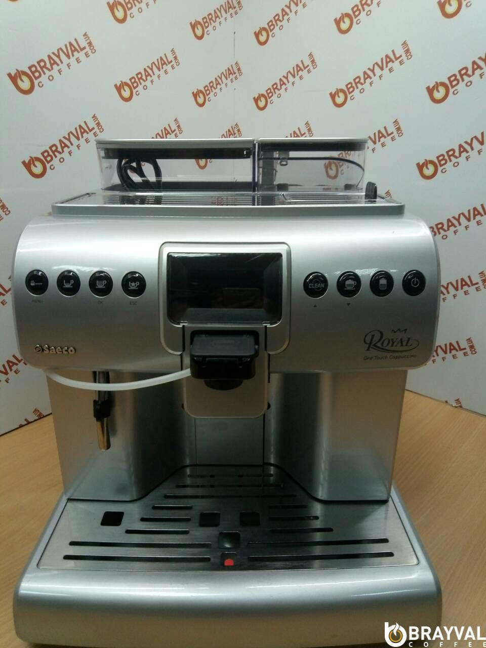 Автоматическая кофемашина Saeco Royal One Touch Cappuccino