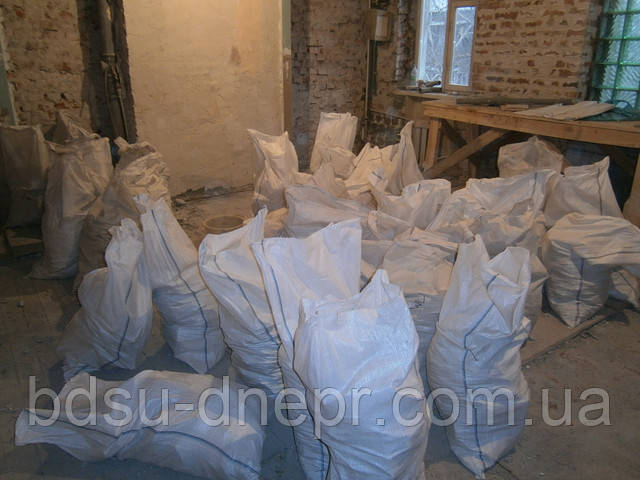 Фасовка и вывоз мусора в Днепропетровске