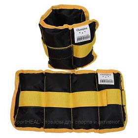 Утяжелители 2 шт по 1 кг желто-черные А00004