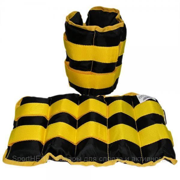 Утяжелители 2 шт по 2,5 кг желто-черные А00009