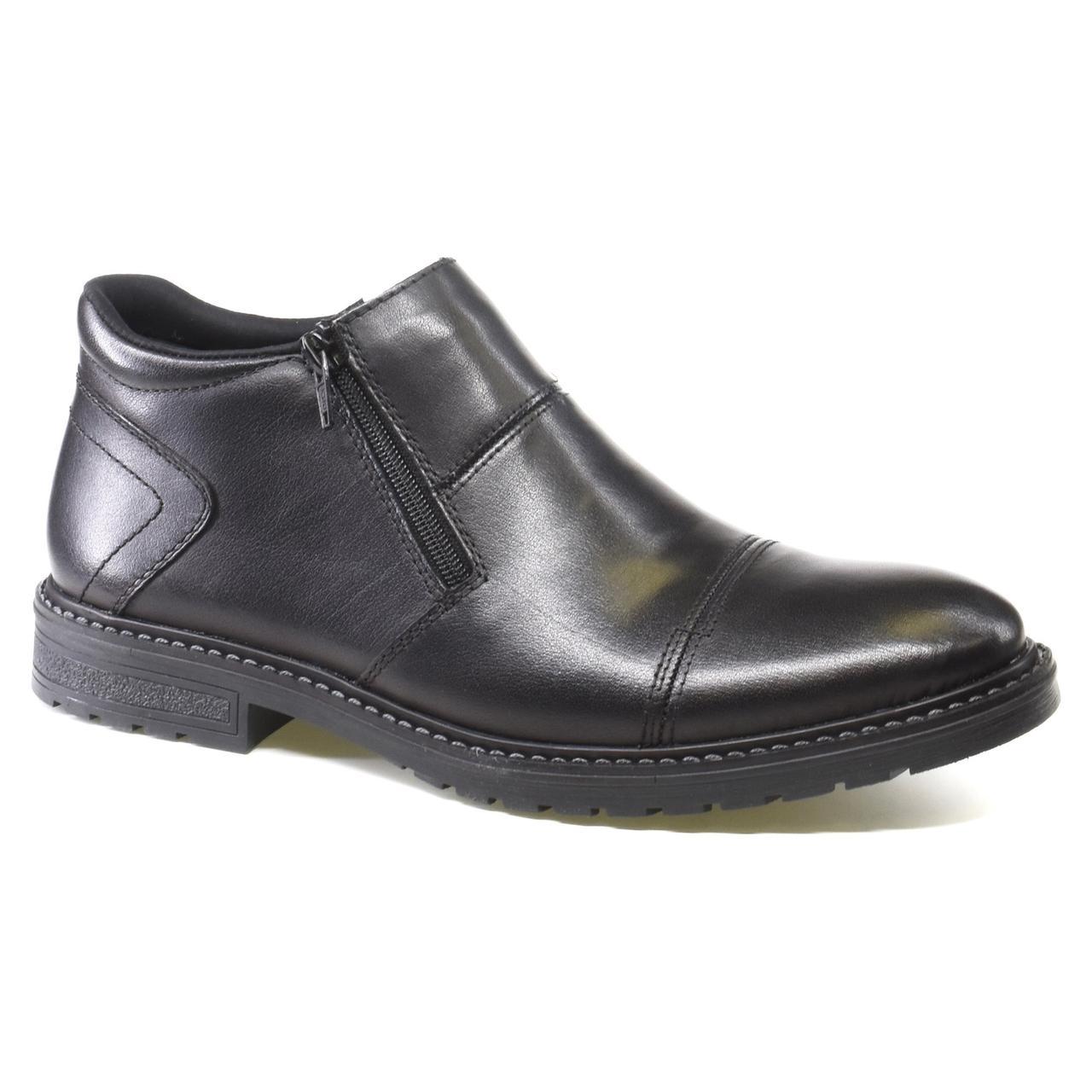627c06c1a Повседневные Ботинки Rieker B5393-00, Код: 2906, Размеры: 40, 41, 42 ...
