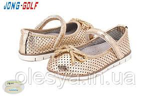 Детские туфли балетки на девочку ТМ Jong Golf Размеры 26- 31 золото