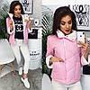 Куртка женская демисезонная на синтепоне С, М, Л  розовый