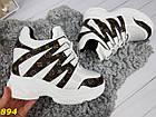 Сникерсы кроссовки на платформе с танкеткой белые в стиле LV, фото 6