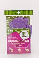 HANDYboo Подперчатки EASY LILAC - тактильность и легкость, лиловые, размер M, пара