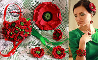 """""""Красные маки"""" комплект автоских украшений с цветами. Серьги+заколка+кольцо+браслет, фото 1"""