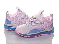 Детские красивые кроссовки на девочку с LED подсветкой размеры 26 27 29 30