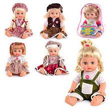 Кукла ОКСАНОЧКА 5138-5139-5140-5055-5056 6 видов муз(укр) 33см в рюкзаке 26-20-13см