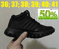 Кроссовки ботинки подросток. Португалия. Ортопедические детские кроссовки. Ботинки демисезонные.