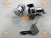 Замки Москвич 2140 двери и багажника с ключами (личинки) как на фото (пр-во Украина) ПД 2261