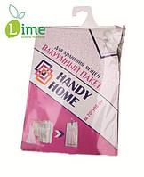 Вакуумный пакет для путешествий, Happy Home, фото 1