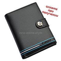 Мужской чоловічий кожаный кошелек портмоне бумажник обложка паспорта, фото 1