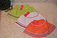 Трикотажная юбка  для девочек Aquamarine 98-128 см