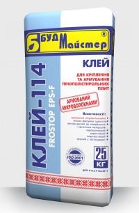 Клей для пенопласта армирующий БУДМАЙСТЕР-114
