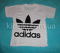 Детская трикотажная спортивная футболка