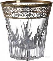 Набор стаканов Fluente 310 мл 6 шт. G667Z-FL27 Combi