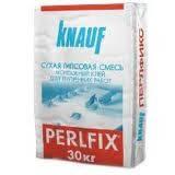 Клей для гипсокартона Knauf Perlfix 30кг (Кнауф Перлфикс)