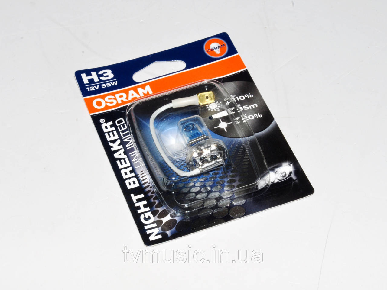 Лампа галогенная Osram H3 Night Breaker Unlimited +110% (64151NBU-01B)