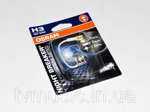 Лампа галогенная Osram H3 Night Breaker Unlimited +110% (64151NBU-01B)