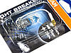 Лампа галогенная Osram H3 Night Breaker Unlimited +110% (64151NBU-01B), фото 3