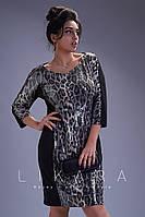 Привлекательное платье с пайеткой для пышных дам