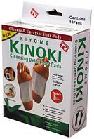 Пластыри на стопы - Kinoki (10шт.) для вывода токсинов.