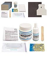 Ремонтный набор для акриловых ванн ПРОСТО И ЛЕГКО для сколов и микротрещин с полировкой 20 г Белый (rk_acr_20)