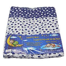 Комплект постельного белья Tirotex детский 4, детское