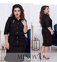 e6a32fb7 Интернет-магазин одежды MODAL. г. Киев. Эффектный женский юбочный костюм  большой размер