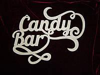 CANDY BAR, декор