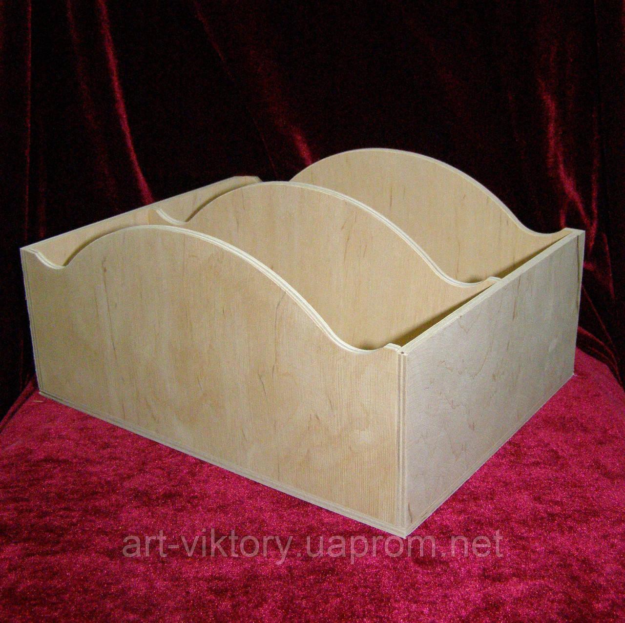 Короб с отсеками (20,5 х 26,5 х 13 см)