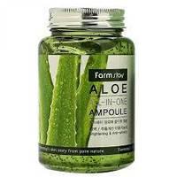 Ампульная сыворотка для лица с экстрактом алоэ Farm Stay Aloe All-In One Ampoule, 250ml