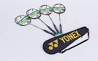 Ракетка для бадминтона профессиональная YONEX