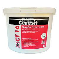 Грунт-фарба Ceresit CT 16, 10 л