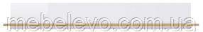 Полка навесная Злата POL 135 БРВ  200х1350х185мм дуб тахо + белый