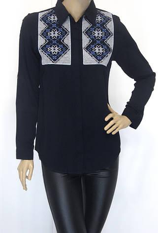 жіноча сорочка з вишивкою і перлинками із штапеля, фото 2