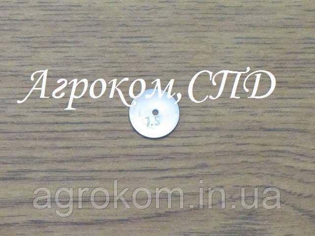 Шайба дозирующая КАС 1,8 мм