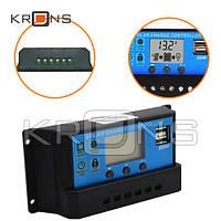 Контроллер заряда солнечной батареи KW1230 ШИМ 12/24В 30А