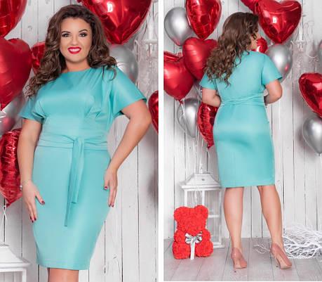Платье БАТАЛ в расцветках   64436, фото 2