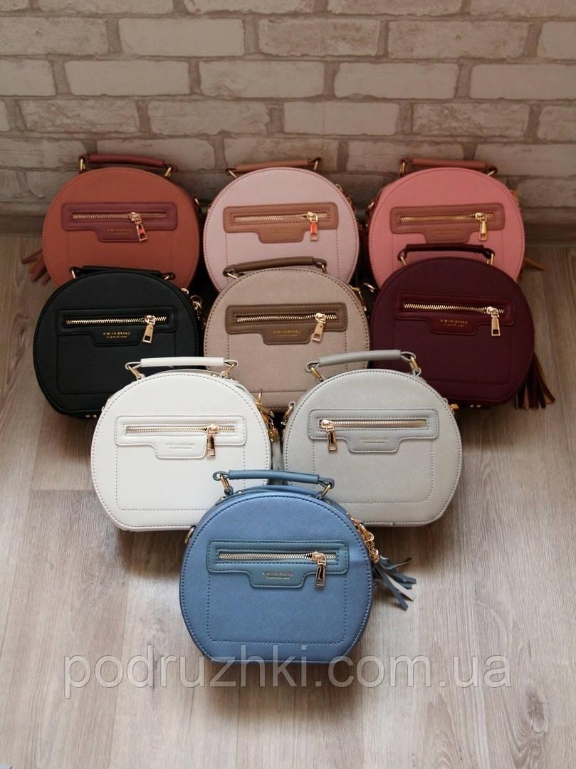 f29984dde605 Женская круглая сумка мини в расцветках - Интернет-магазин