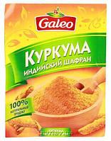 Приправа Galeo (Галео) Куркума 15 гр