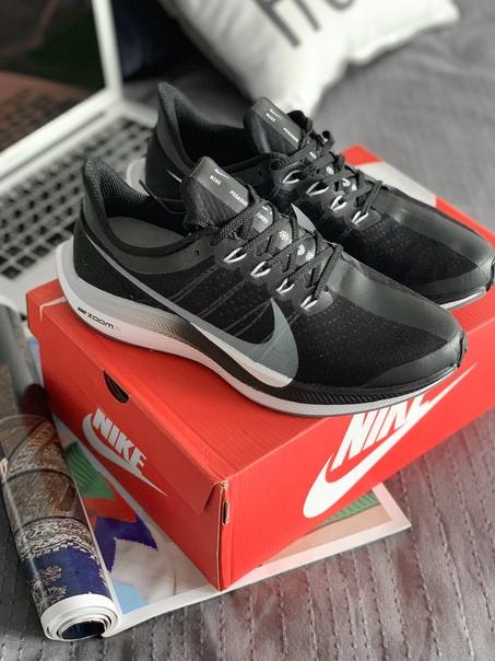 659cdbbb Nike Zoom Pegasus 35 Turbo (Black / Vast Grey), цена 1 710 грн ...
