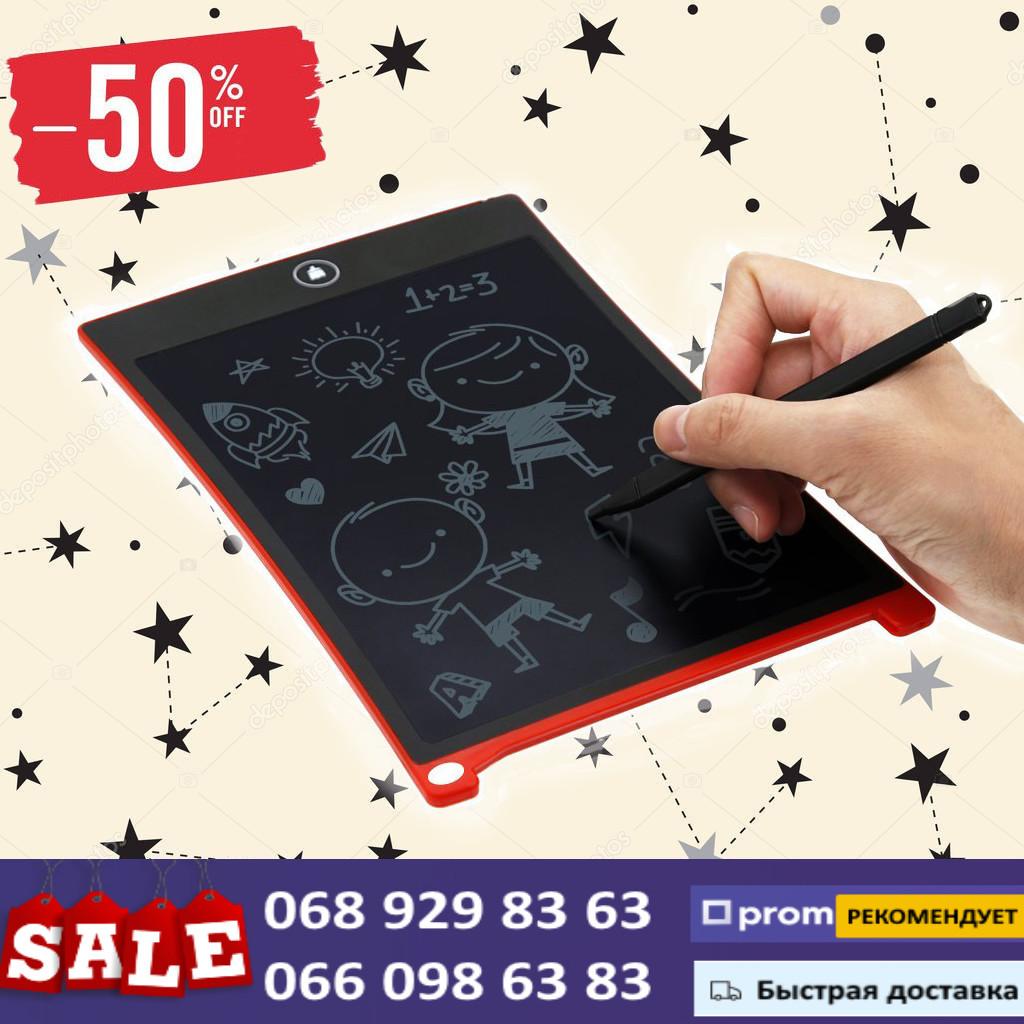 "Планшет для рисования и заметок ""LCD Writing Tablet"" 8,5 дюймов"