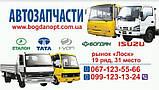Распылитель автобус Эталон DSLA 142 P 1186 TATA 5,7 (пр-во Bosch)F002C40547, фото 2