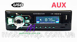 Автомагнитола сони Sony 1288 USB+SD+AUX