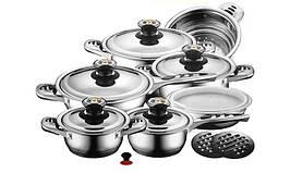 Великий набір для кухні Zurrichberg DELUXE ZBP - 8011 Набір посуду кухонний 16 предметів
