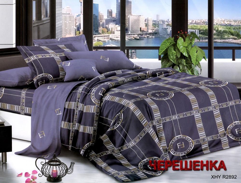 Двуспальный набор постельного белья 180*220 из Ранфорса №182892 Черешенка™