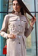 Женское короткое платье-пиджак, фото 1